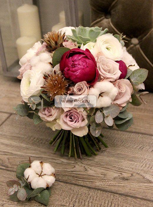 Букет невесты на заказ ранункулюс, где купить цветы каштана конского в москве