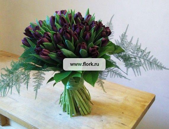 Где купить чёрные тюльпаны доставка цветов в г артем приморского края